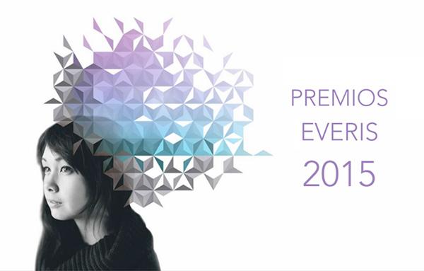 Premios Everis 2015